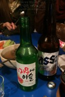 Soju and Beer | Jongno 3 ga Pojangmacha