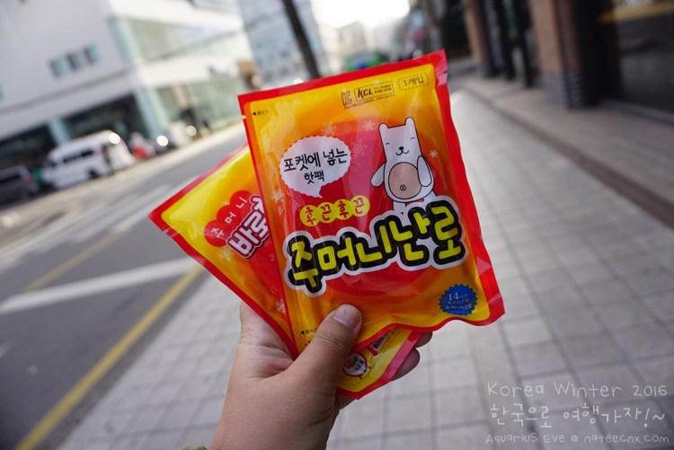 Korean Hot Pack