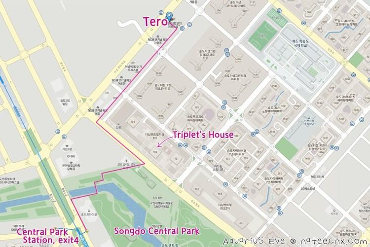 테루 Tero | Songdo NC Cube Canal Walk