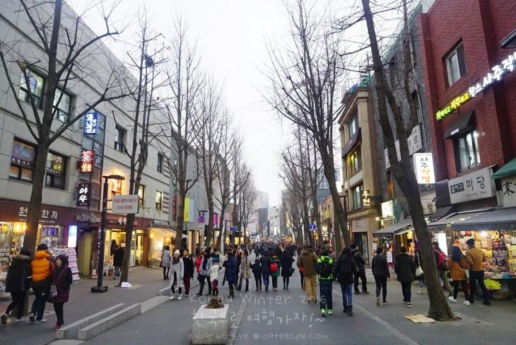인사동 | Insa-dong