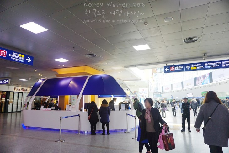 Korail Pass Redeem Counter at Seoul Station