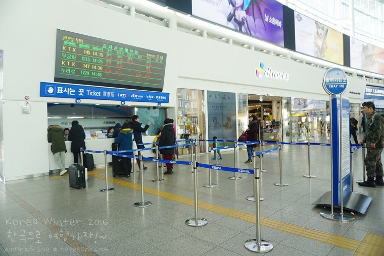 Train Ticket Counter at Seoul Station