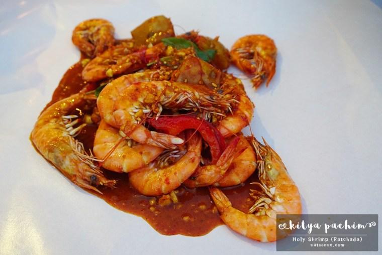Holy Shrimp + Signature Sauce + Medium Heat