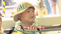 Song Triplets at REMICONE