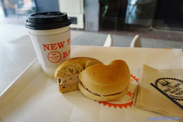 Plain Bagel + Nutella Chocolate Chunk Chip + Hot Latte