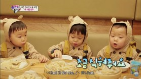 Song Triplets at Teacher Kim
