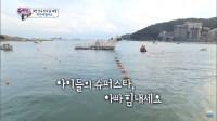Song Triplets at Busan Songdo Beach