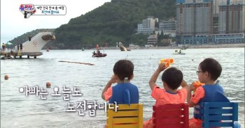 Song Triplets at Busan Songdo Beach