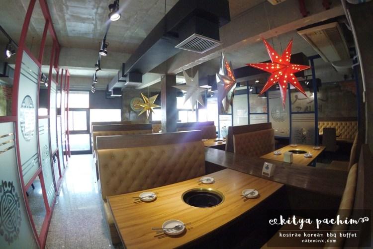 KoSiRae Korean BBQ Restaurant