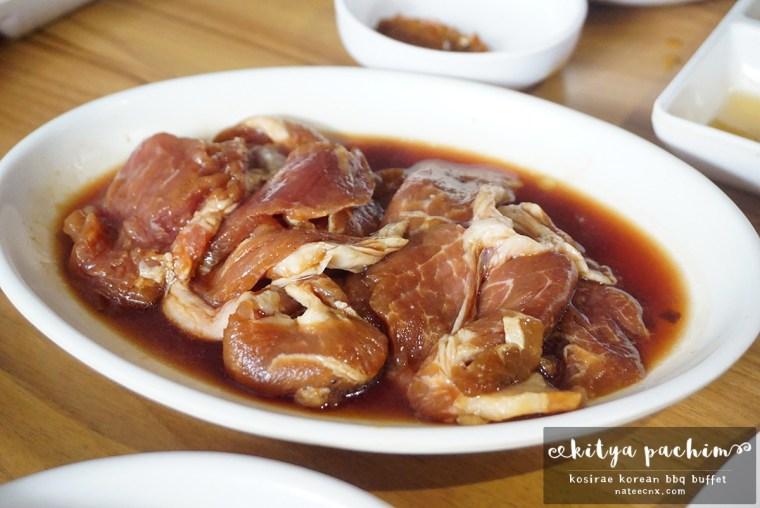 Ganjang Dweji | KoSiRae Korean BBQ Restaurant