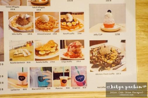 Jaiyen Cafe Dessert Menu