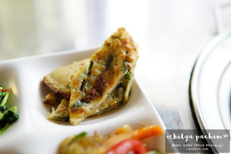 Side Dish   Mapo Galbi Phra Khanong