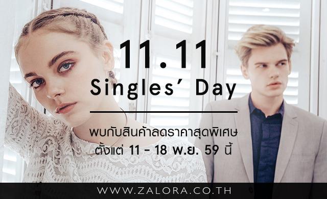PR | ซาโลร่า (ไทยแลนด์) แคมเปญ 11.11 Singles' Day