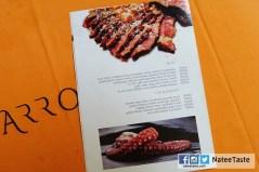 Arroz - Spanish rice house 03
