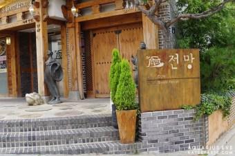 Jeonju Jeonmang Cafe