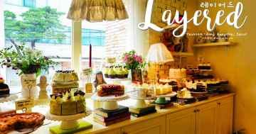 Cafe Layered คาเฟ่สวยสไตล์อังกฤษ ย่านยอนนัมดง-ฮงแด