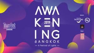 Awakening Bangkok 2019