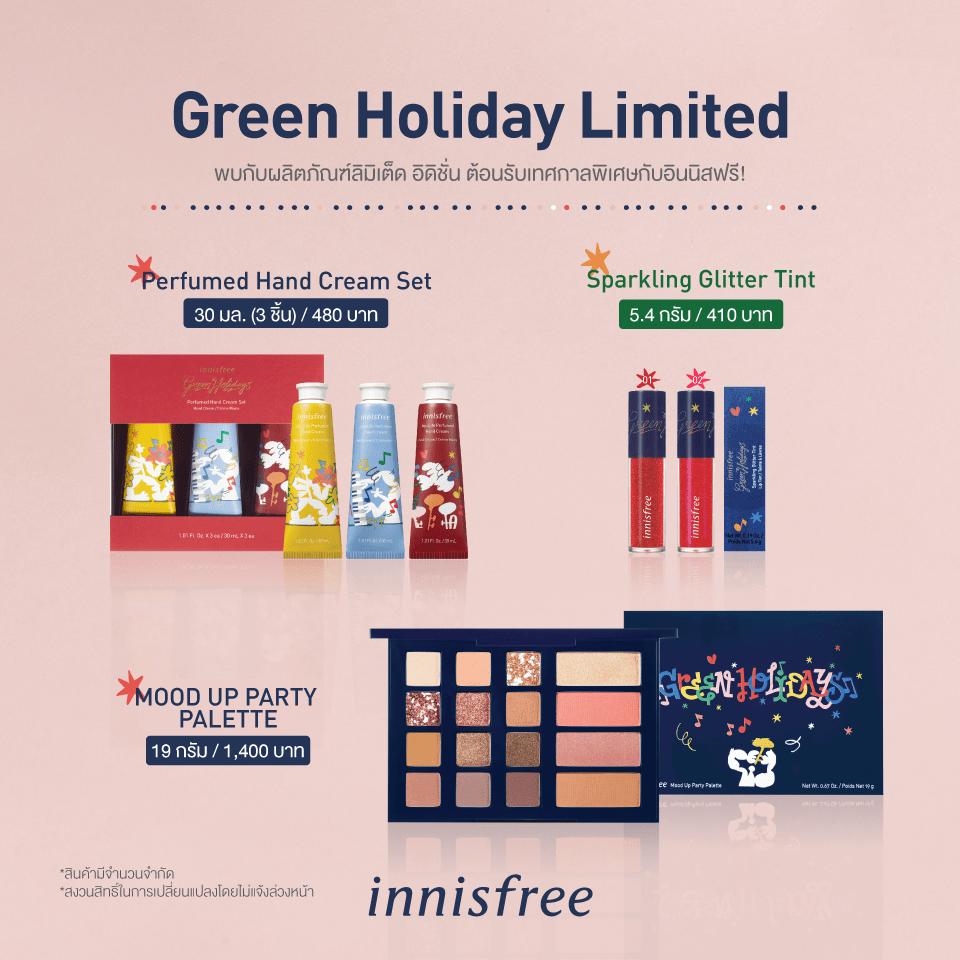 innisfree Happy Green Holiday 2019 02