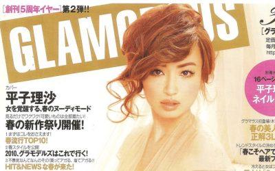 Glamorous – Japan