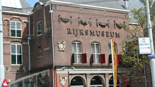 Nos images d'Amsterdam…4 au 6 mai 2012