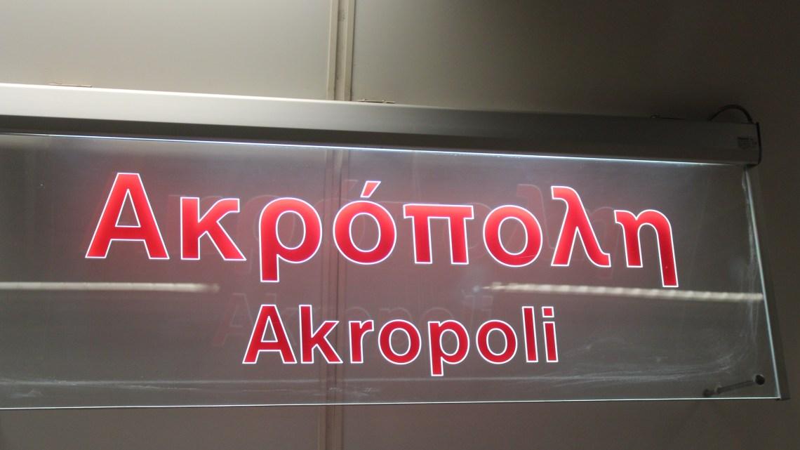 les photos d'Athènes