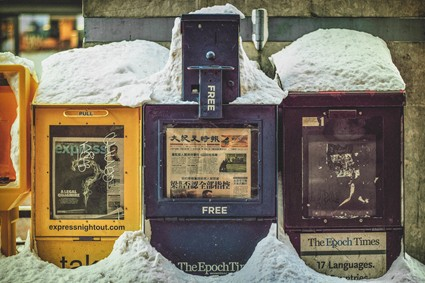 Philosophy of Above the Fold | Nathan Ives | Digital Products Platform
