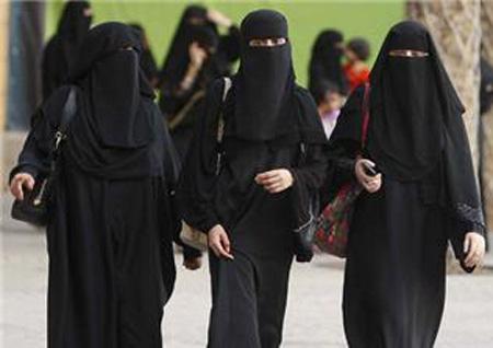 Traditional Clothing Of Saudi Arabia Men In White Women
