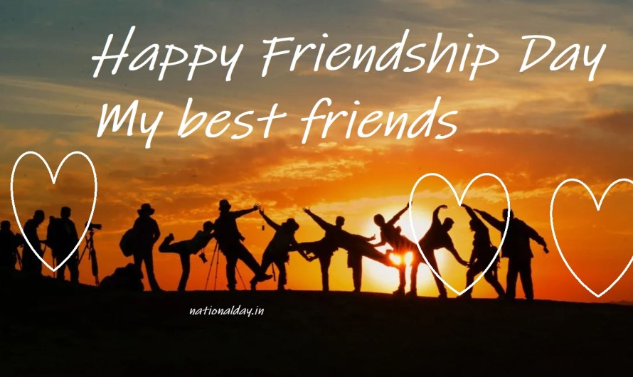 Best 2022 Friendship Day Images Collection