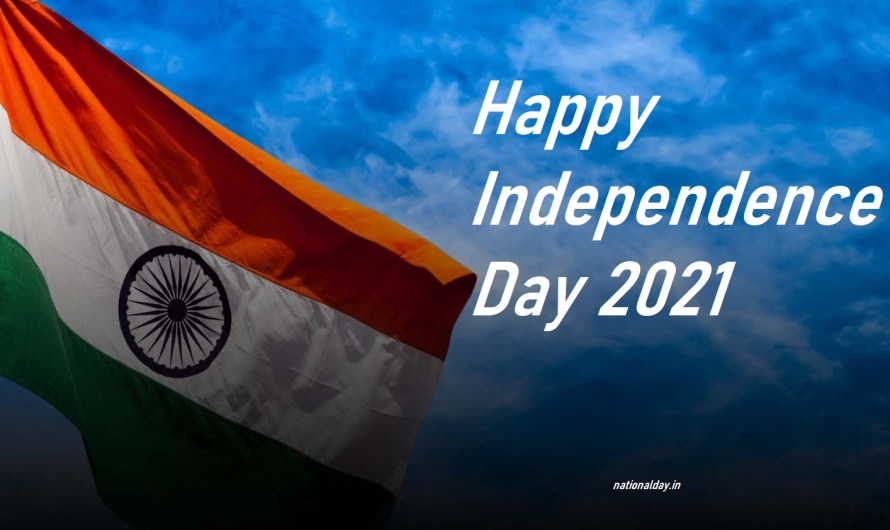 75th Independence day on 15th August 2021-Happy Independence Day