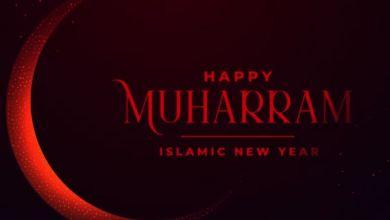 First Muharram
