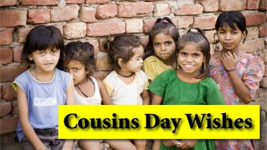 Cousins Day Wishes
