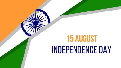 India Independence Day SMS