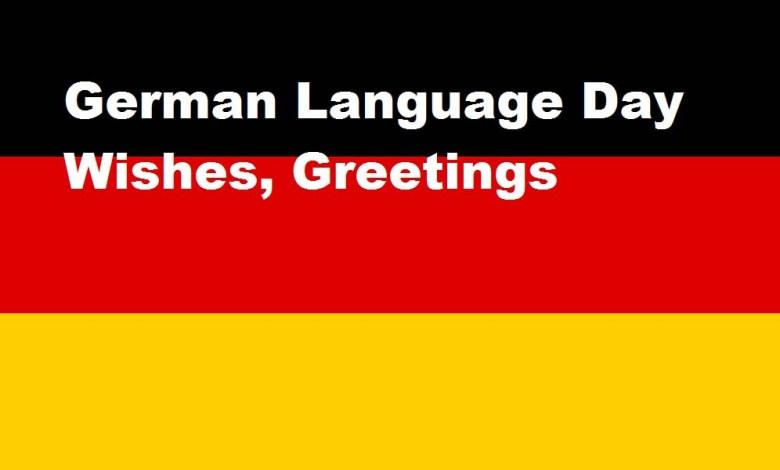 German Language Day Wishes