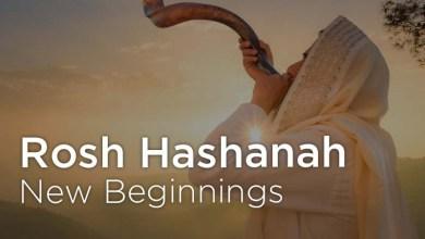 Rosh Hashanah Cover Photo