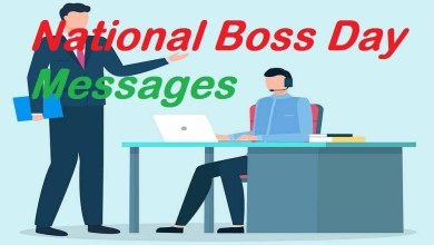 National Boss Day Messages