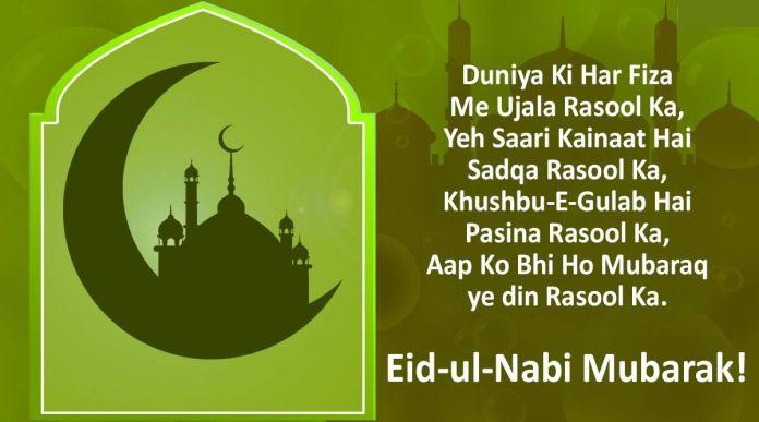 Eid Miladunnabi status