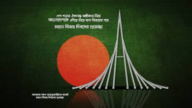 Victory Day SMS