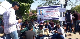 13 point roster protest in university of rajasthan