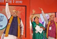 bhartiya-janta-party-president-amit-shah_madan lal saini and vasundhara raje