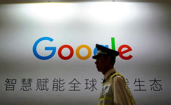 """""""Code Yellow"""": Google Employees Revolt Over Clandestine China Project"""