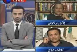 11th Hour – 26th July 2017