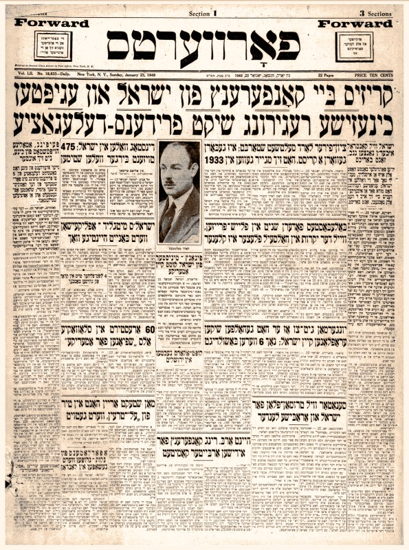 A cover page of the Jewish Daily Forward