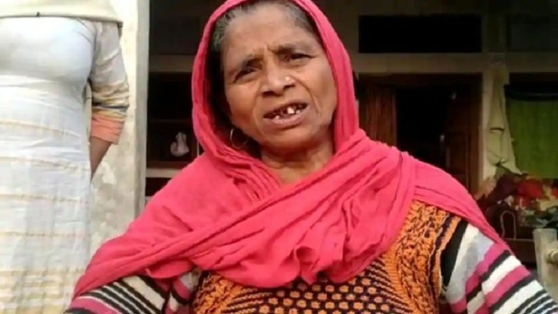 Pakistani Banu Begum arrested, came from Karachi to attend the wedding and became village headman in UP
