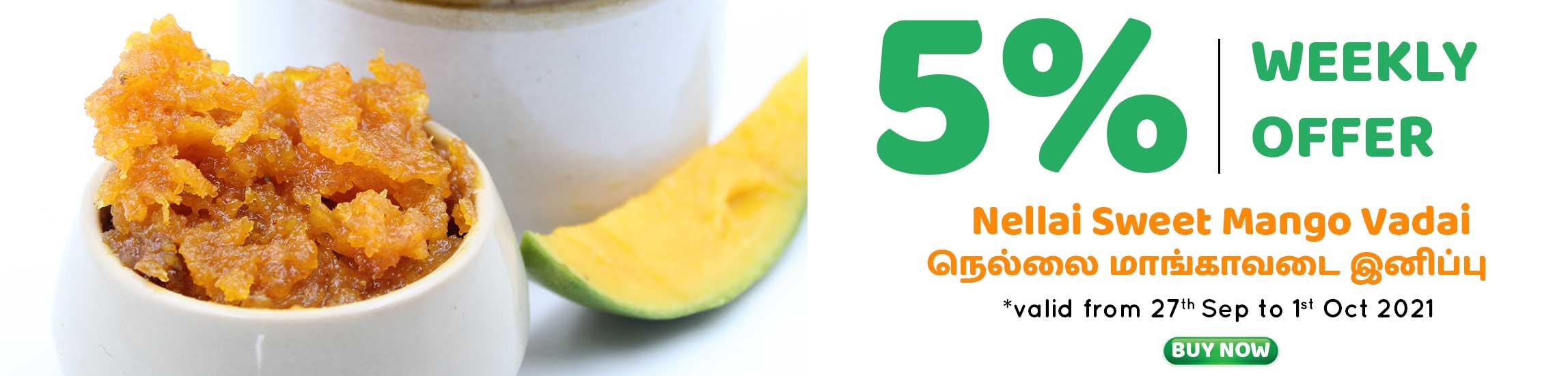 ns-banner-mango-vadai-offer