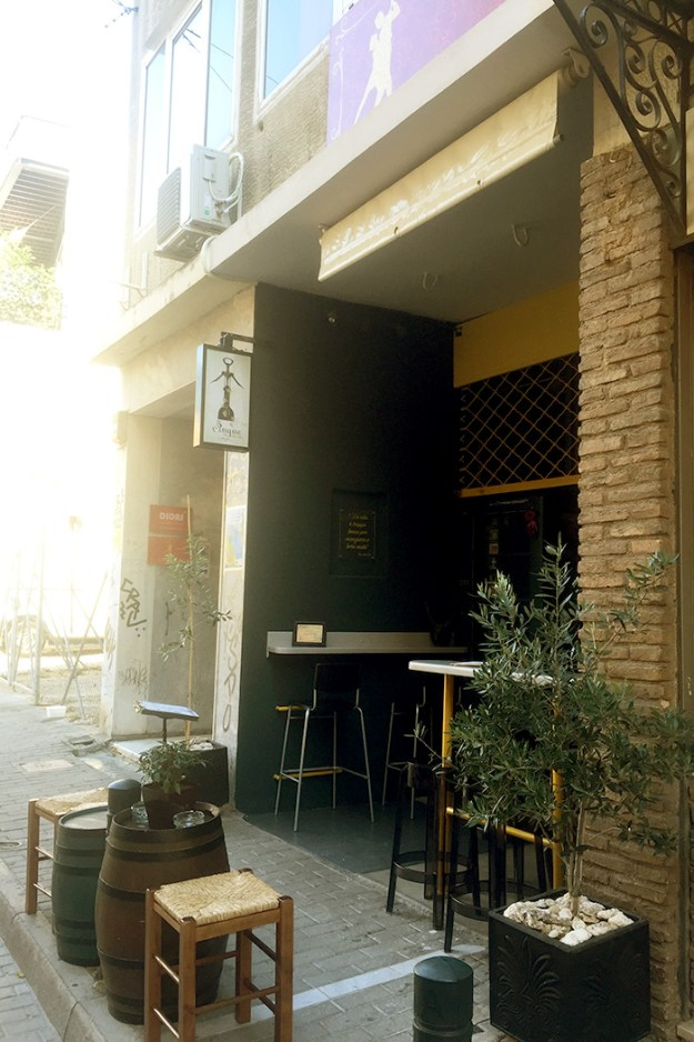 Best wine bar in Athens Greece // Nattie on the Road