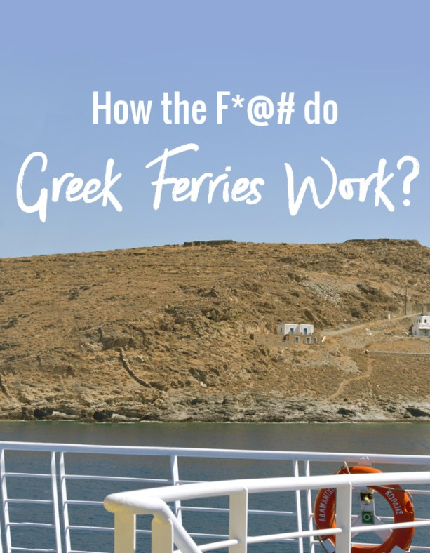 How Greek Ferries Work // Nattie on the Road