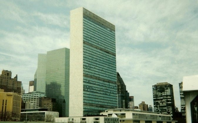 image of un building