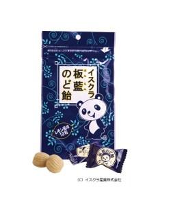 イスクラ板藍(ばんらん)のど飴