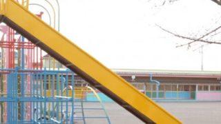 保育園の写真