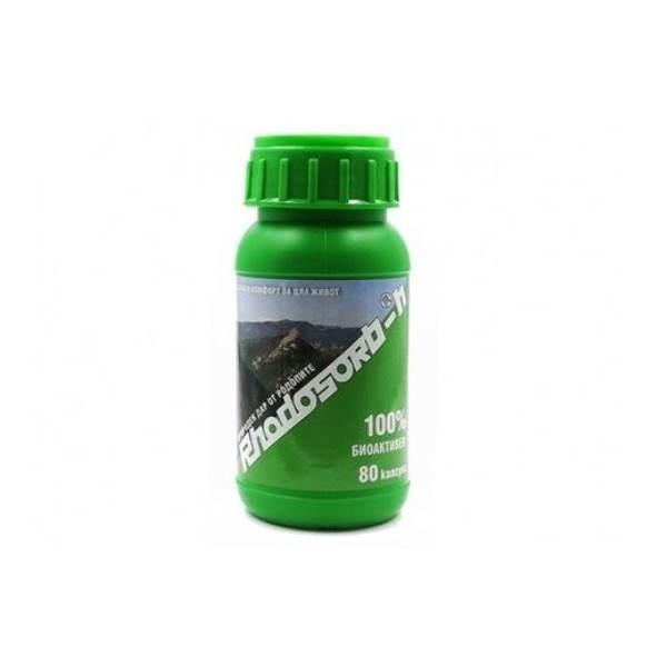 Natural zeoliteRhodosorb-H x80 capsules